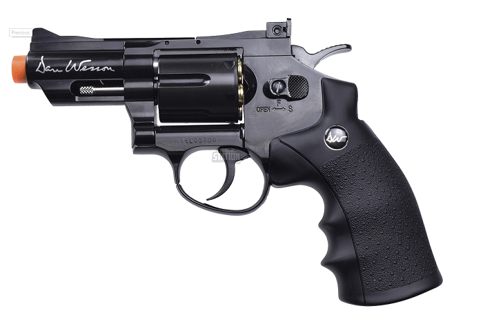 dan wesson 2.5 review